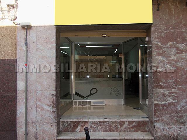 Local comercial en alquiler en calle Oviedo, Centre en Sant Boi de Llobregat - 265756217