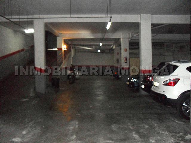 Garaje en alquiler en calle Del Parque, Gavarra en Cornellà de Llobregat - 233769052