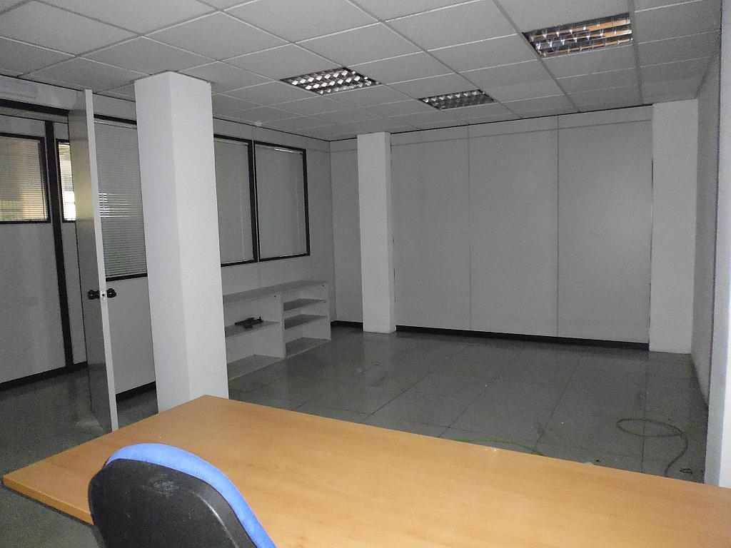 Oficina en alquiler en calle Embajadores, Legazpi en Madrid - 221499751
