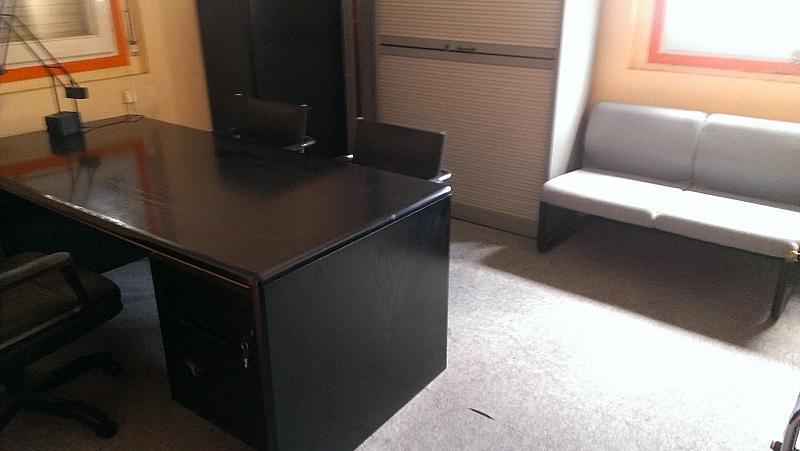 Oficina en alquiler en plaza Prim, Reus - 139375869
