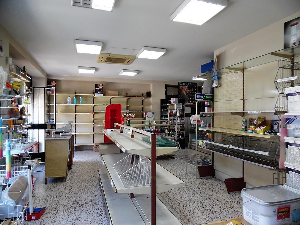 Local comercial en alquiler en calle De Los Fueros, San Fermín en Madrid - 308499189
