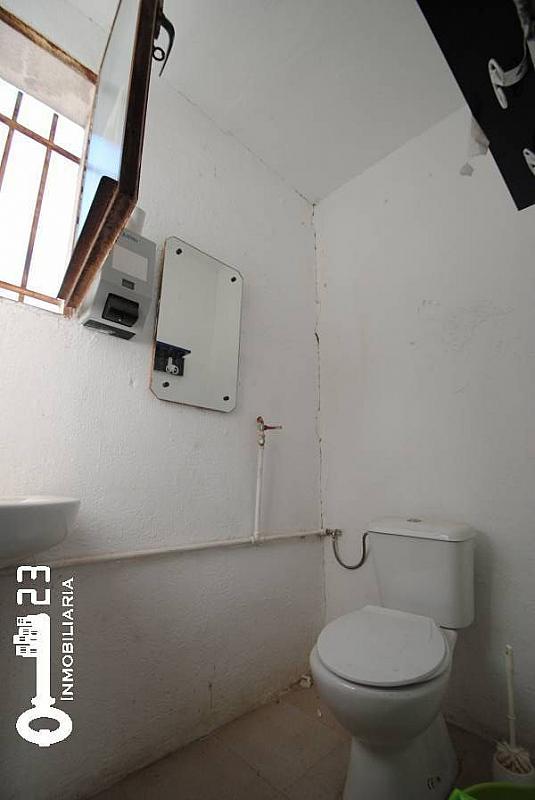 Foto - Nave industrial en alquiler en Carranque - 291542922