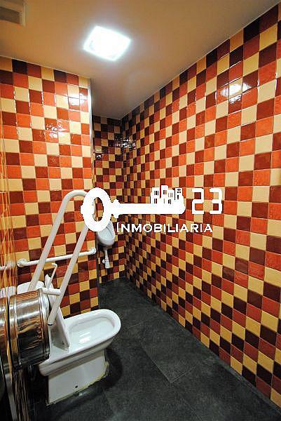 Foto - Local comercial en alquiler en Illescas - 319092706
