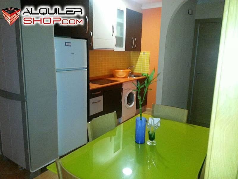 Foto - Apartamento en alquiler en Formentera del Segura - 194903487