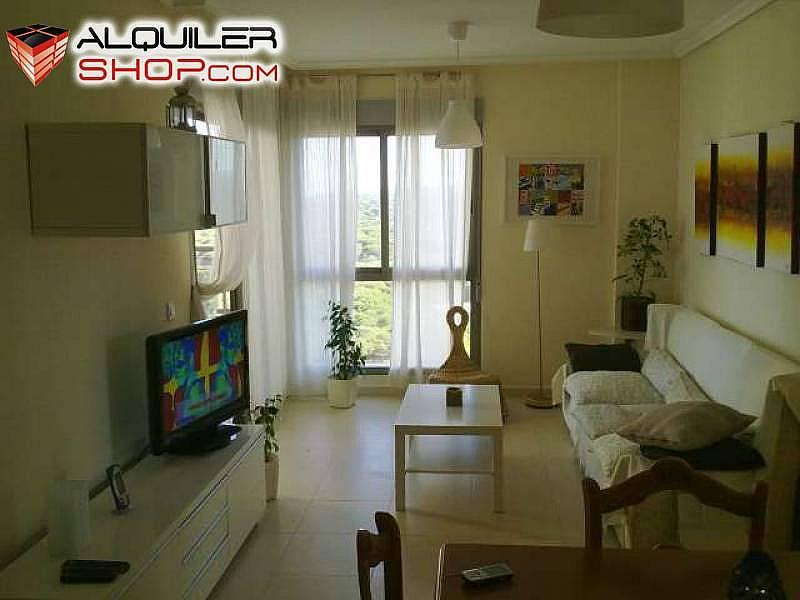 Foto - Apartamento en alquiler en Guardamar del Segura - 228629292
