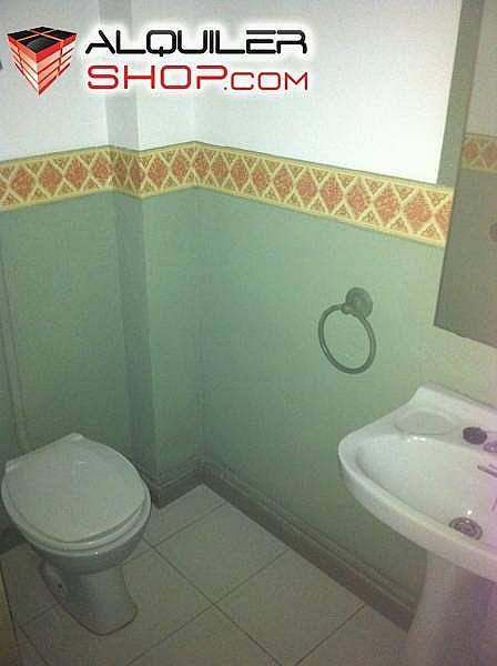 Foto - Local comercial en alquiler en Barbastro - 236776517