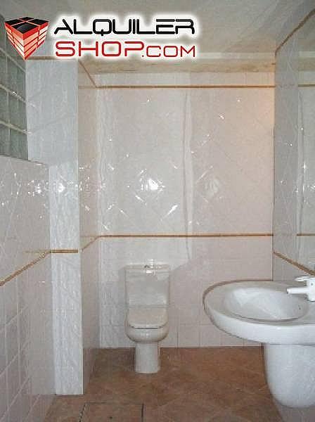 Foto - Casa en alquiler en Guardamar del Segura - 237329082