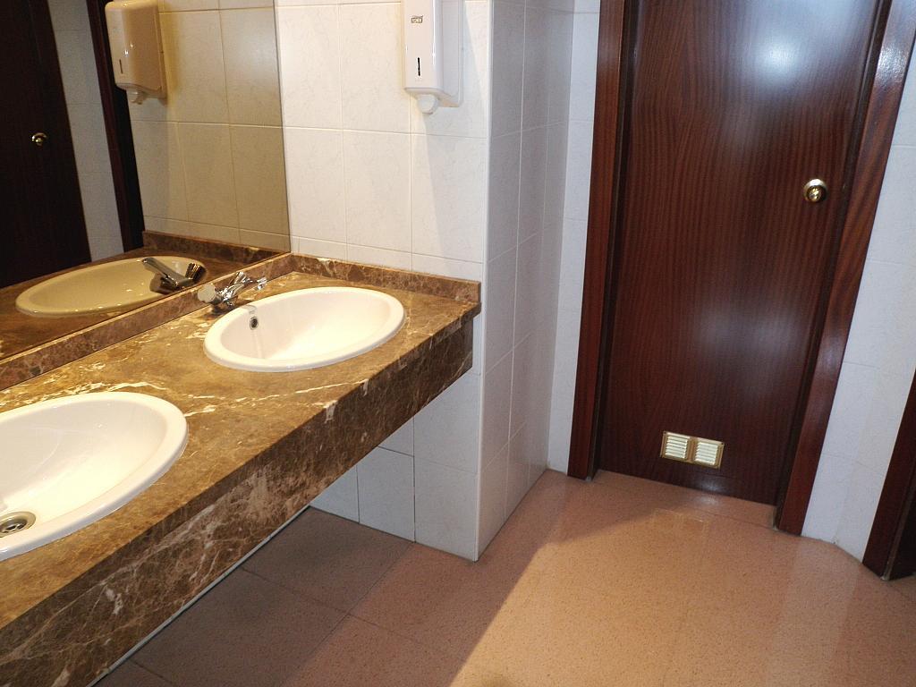 Oficina en alquiler en ronda Cendea de Olza, Barañain - 291478414