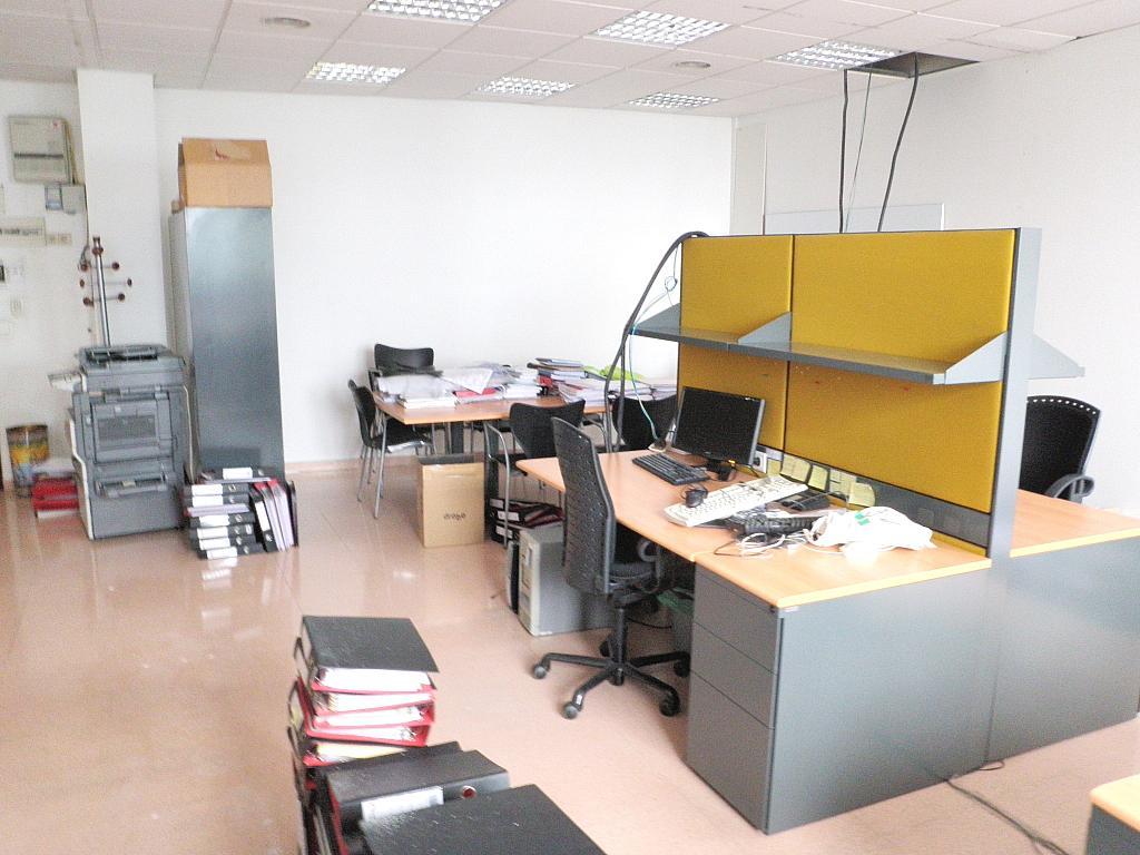 Oficina en alquiler en ronda Cendea de Olza, Barañain - 291478437