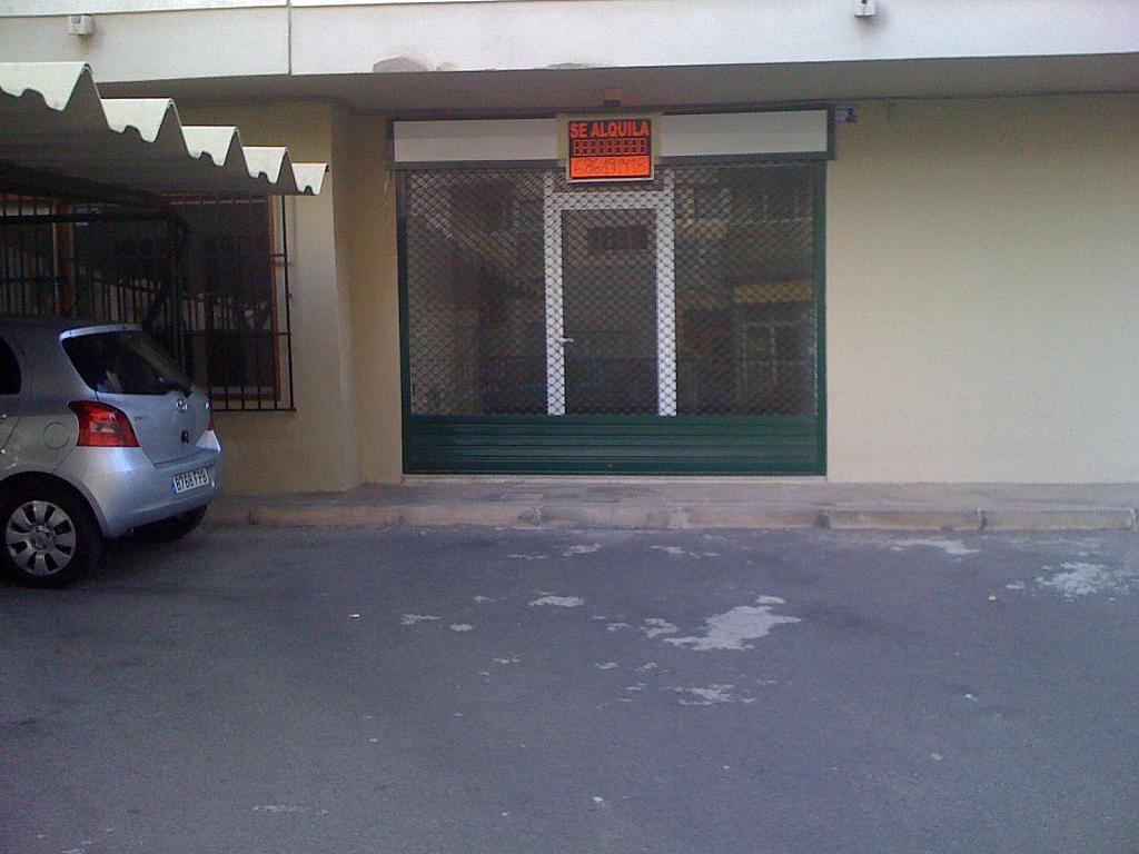 Local comercial en alquiler en calle Buenaventura Bonet, La Salud-La Salle en Santa Cruz de Tenerife - 145723254