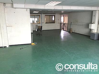 Nave industrial en alquiler en calle Cornella, Cornellà de Llobregat - 296583964