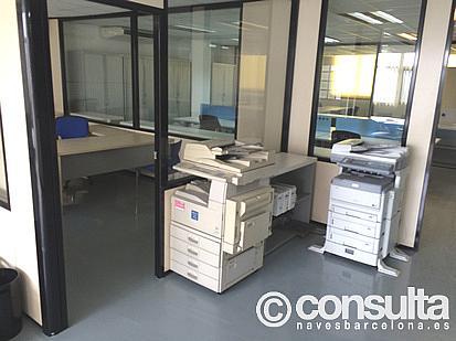 Nave industrial en alquiler en calle Cornella, Cornellà de Llobregat - 296583967