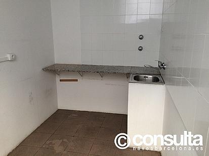 Oficina - Nave industrial en alquiler en polígono Pedrosa, Gran Via LH en Hospitalet de Llobregat, L´ - 238264665