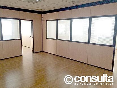 Oficina - Nave industrial en alquiler en polígono Pedrosa, Gran Via LH en Hospitalet de Llobregat, L´ - 238264668