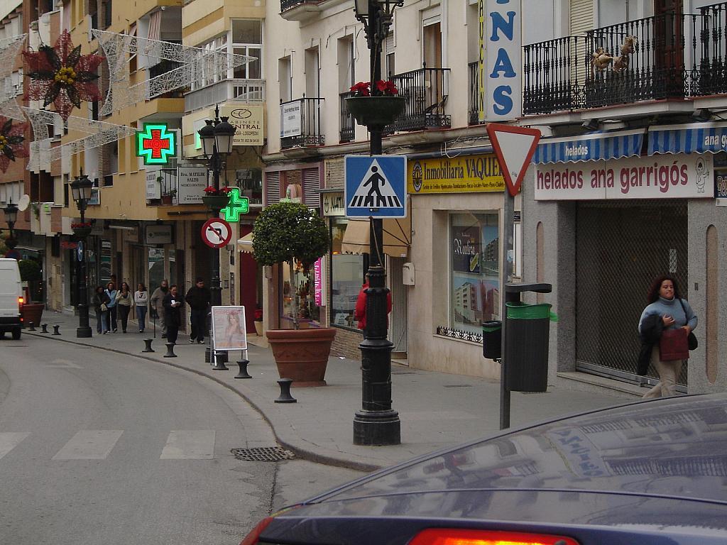 Oficina en alquiler en plaza Carmelitas, Las Carmelitas en Vélez-Málaga - 235129945