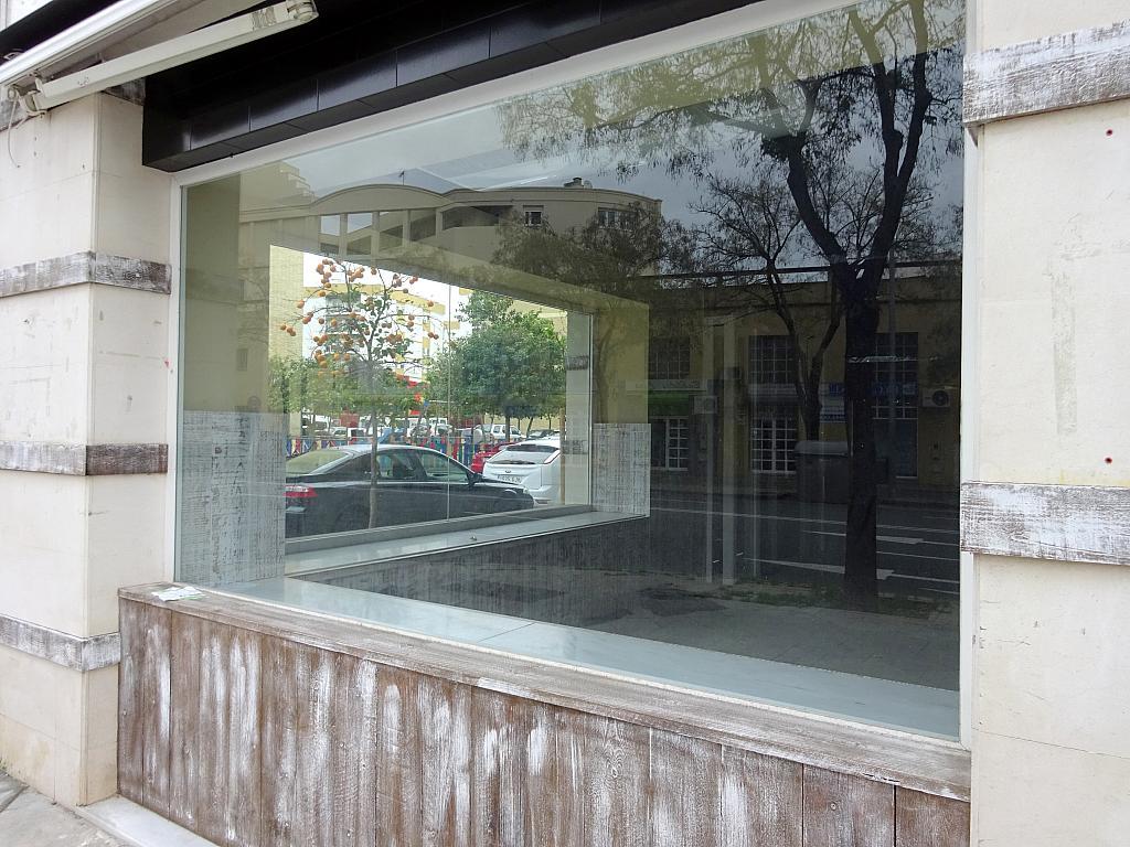 Fachada - Local en alquiler en ronda Triana, Zona Ronda de Triana en Sevilla - 243979169