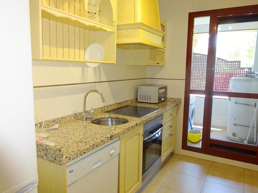Cocina - Piso en alquiler en calle Avenida de Jerez, Pedro Salvador en Sevilla - 203135748