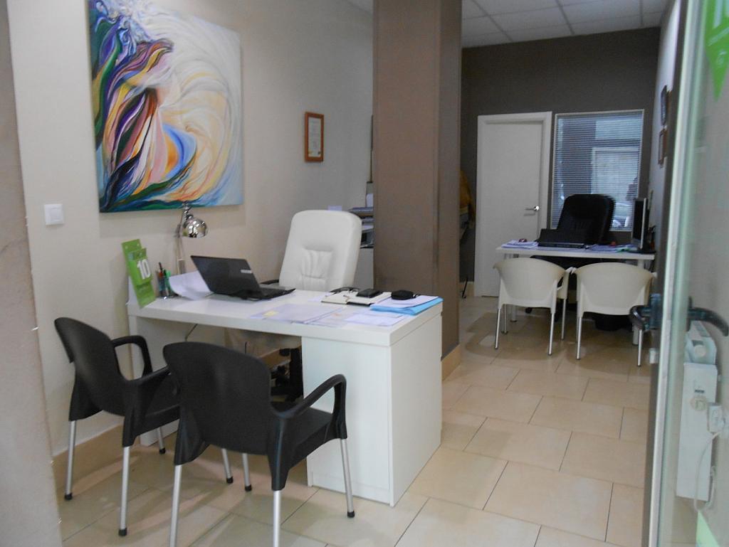 Foto - Oficina en alquiler en calle Peru, Riazor-Labañou-Los Rosales en Coruña (A) - 304977201