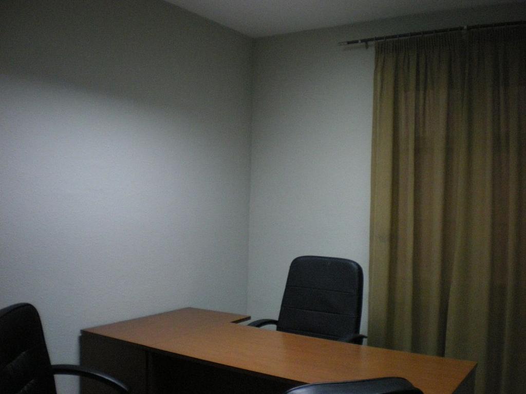 Oficina en alquiler en Centro histórico en Málaga - 332682170