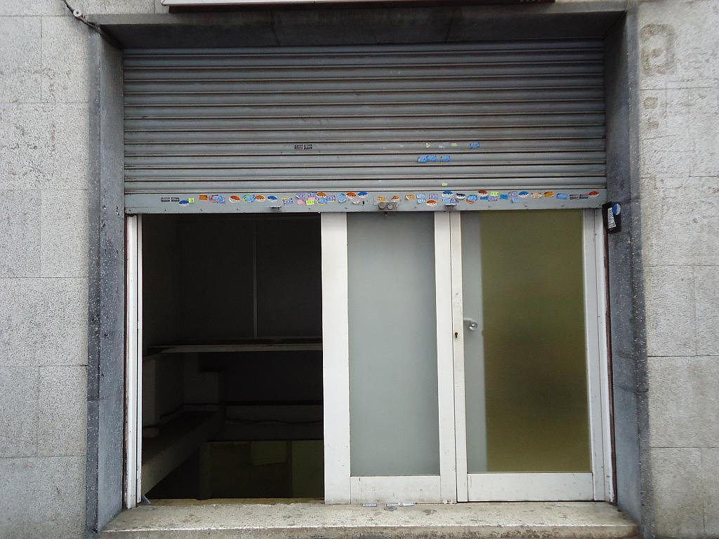 Fachada - Local comercial en alquiler en rambla De la Muntanya, El Guinardó en Barcelona - 128037123
