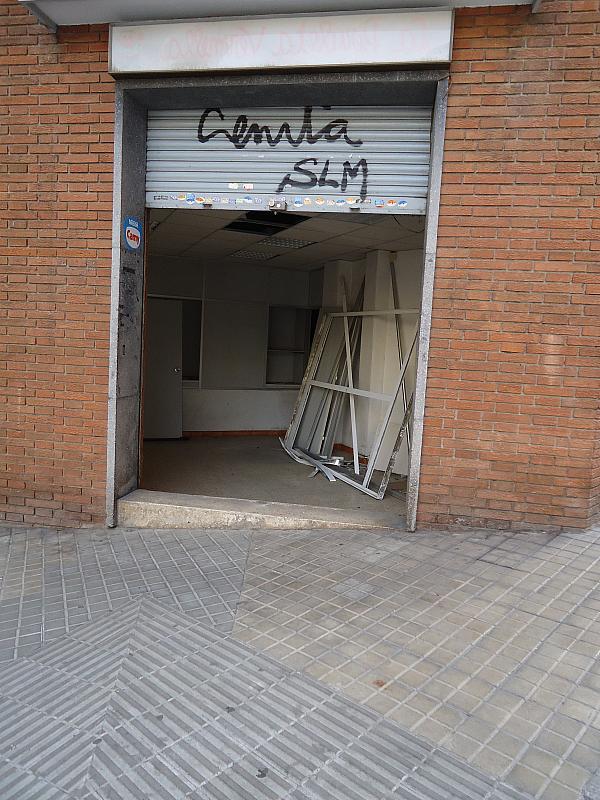 Fachada - Local comercial en alquiler en rambla De la Muntanya, El Guinardó en Barcelona - 128037127