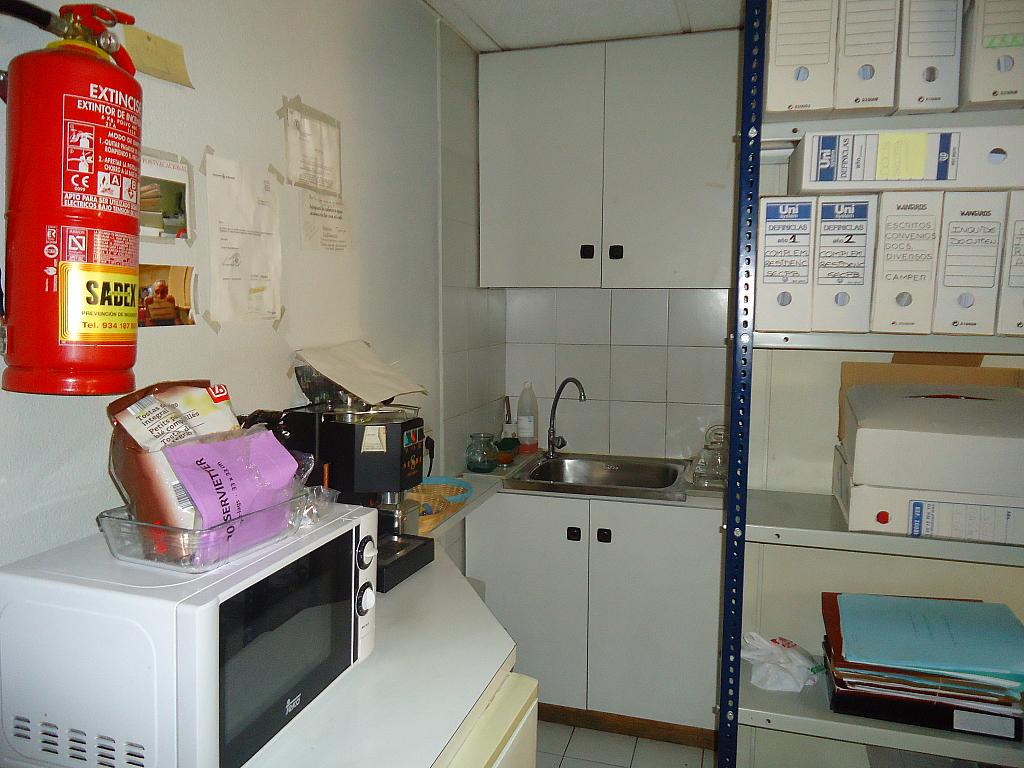 Oficina en alquiler en calle Muntaner, Sant Gervasi – Galvany en Barcelona - 157193900