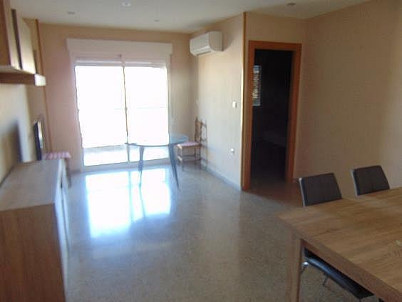 Piso en alquiler en Chana en Granada - 314939177