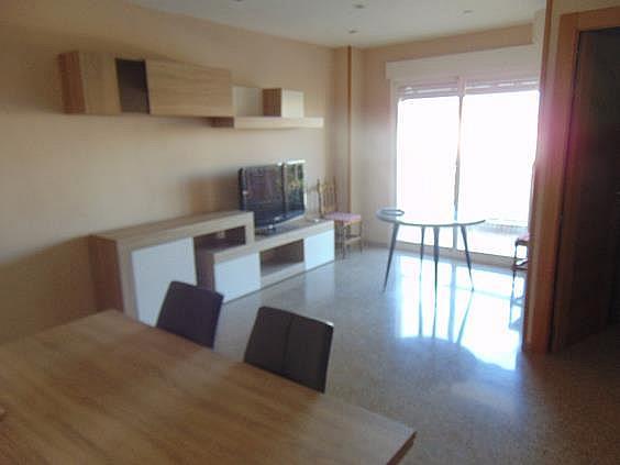 Piso en alquiler en Chana en Granada - 314939183