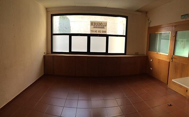 Oficina en alquiler en calle Fossar, Capellades - 265749474