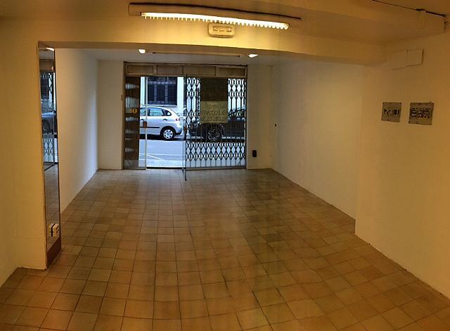 Local comercial en alquiler opción compra en calle Sant Pere, Poble Sec en Igualada - 326248077