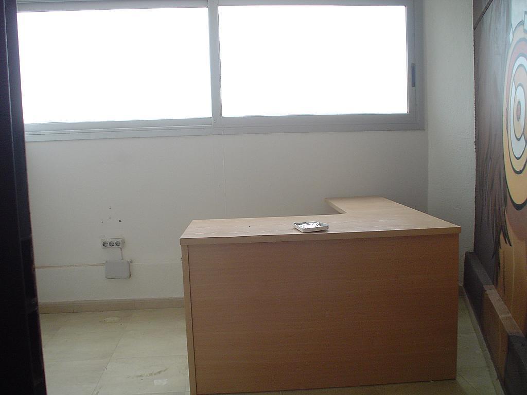 Despacho - Nave industrial en alquiler en calle Les Mates, La muntanyeta en Vendrell, El - 323034576