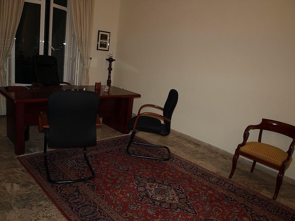 Oficina - Oficina en alquiler en calle Cister, Centro histórico en Málaga - 322045664