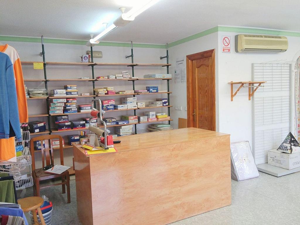 Local comercial en alquiler en La Luz-El Torcal en Málaga - 358313278