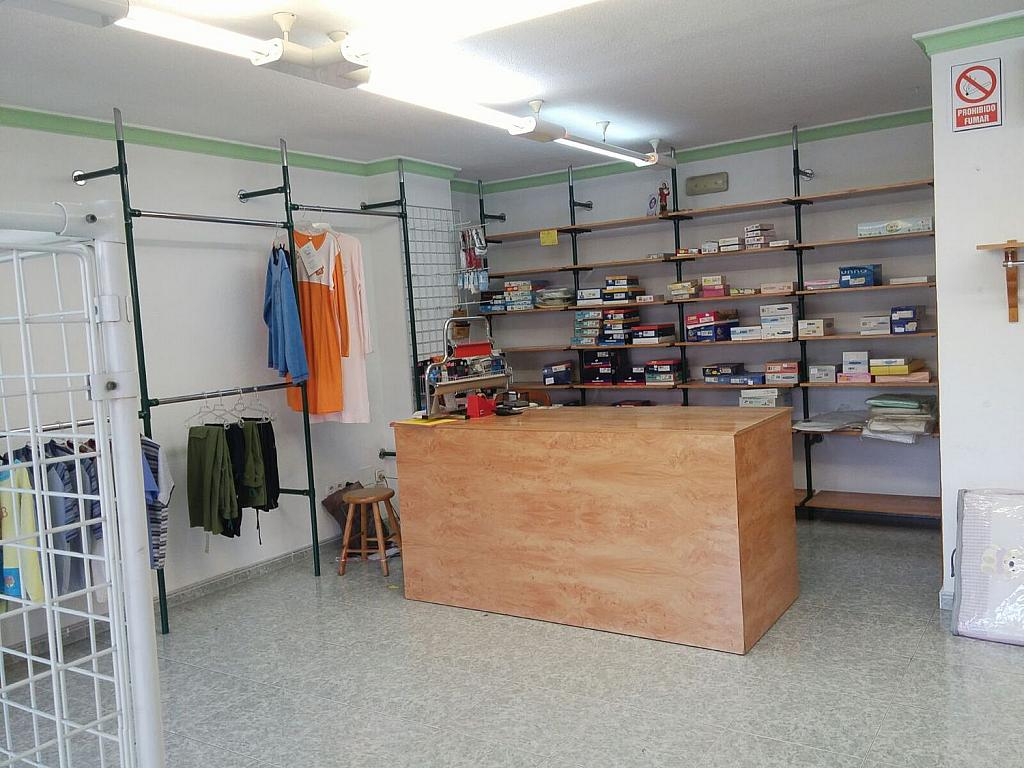 Local comercial en alquiler en La Luz-El Torcal en Málaga - 358313299