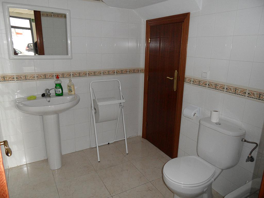 Local en alquiler en calle Cardenal Cisnero, Zona Centro en Huelva - 243979138
