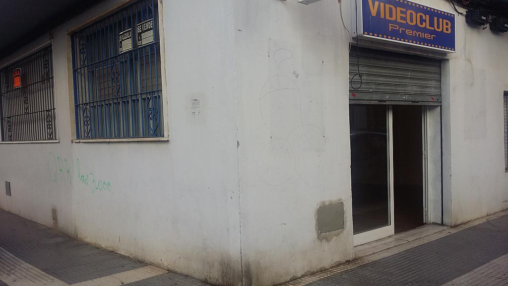 Local comercial en alquiler en calle Molino de la Vega, Molino de la Vega en Huelva - 290664567