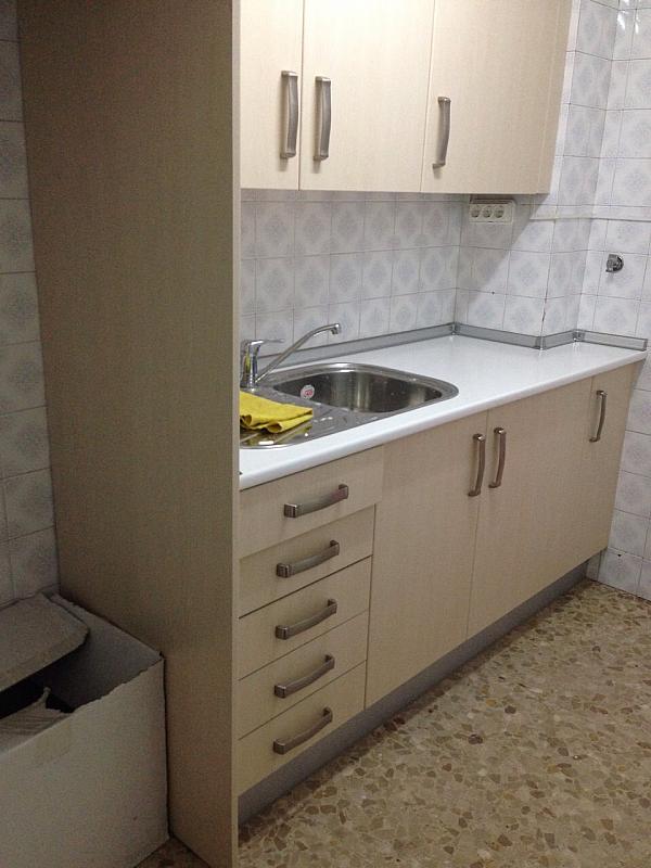 Oficina en alquiler en paseo Santa Fe, Zona Centro en Huelva - 229123576