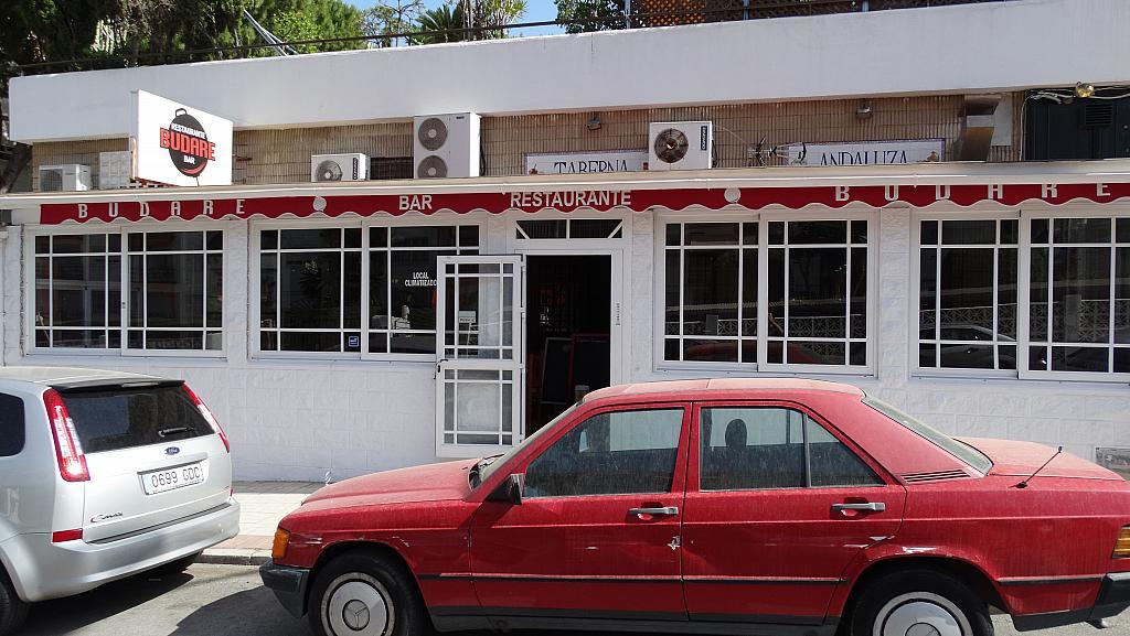 Local comercial en alquiler opción compra en calle España, La Carihuela en Torremolinos - 303859097