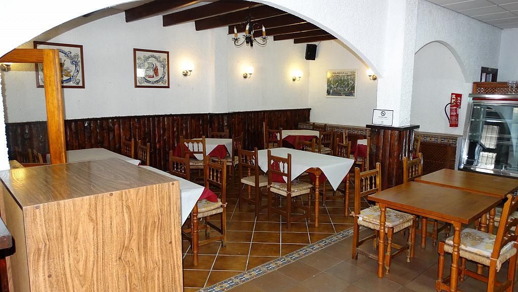 Local comercial en alquiler opción compra en calle España, La Carihuela en Torremolinos - 303859116