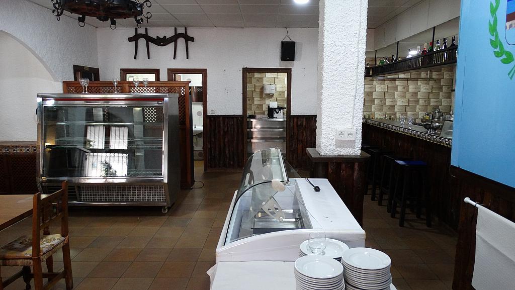 Local comercial en alquiler opción compra en calle España, La Carihuela en Torremolinos - 303859119