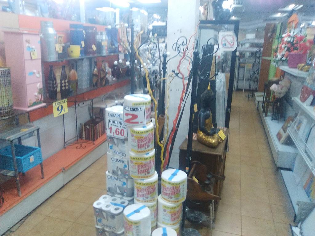 Detalles - Local comercial en alquiler en calle Carlos Martin Alvarez, Palomeras Bajas en Madrid - 216848364