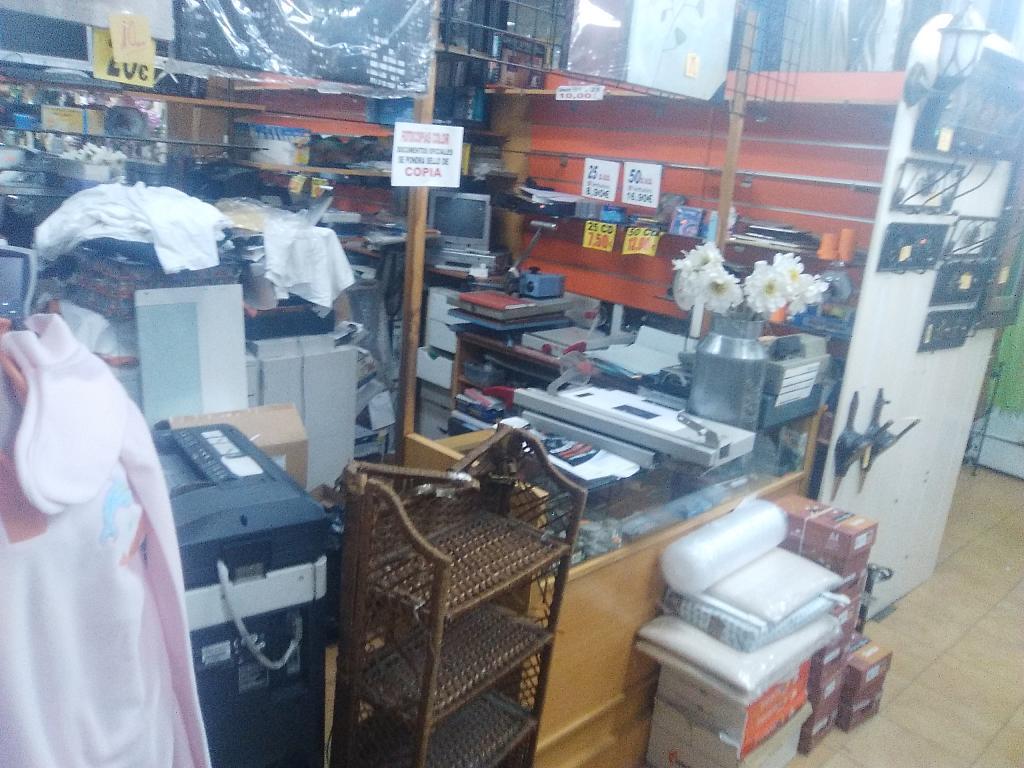 Detalles - Local comercial en alquiler en calle Carlos Martin Alvarez, Palomeras Bajas en Madrid - 216848406