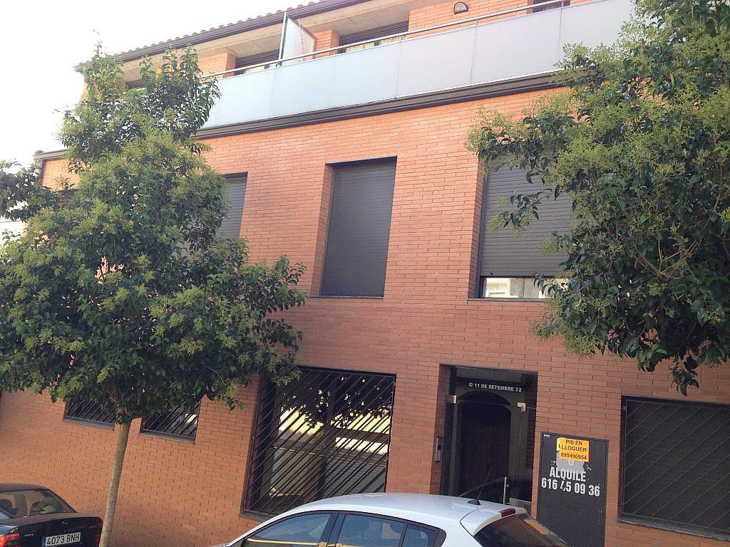 Imagen del inmueble - Garaje en alquiler en calle Onze Setembre, Gelida - 226134930