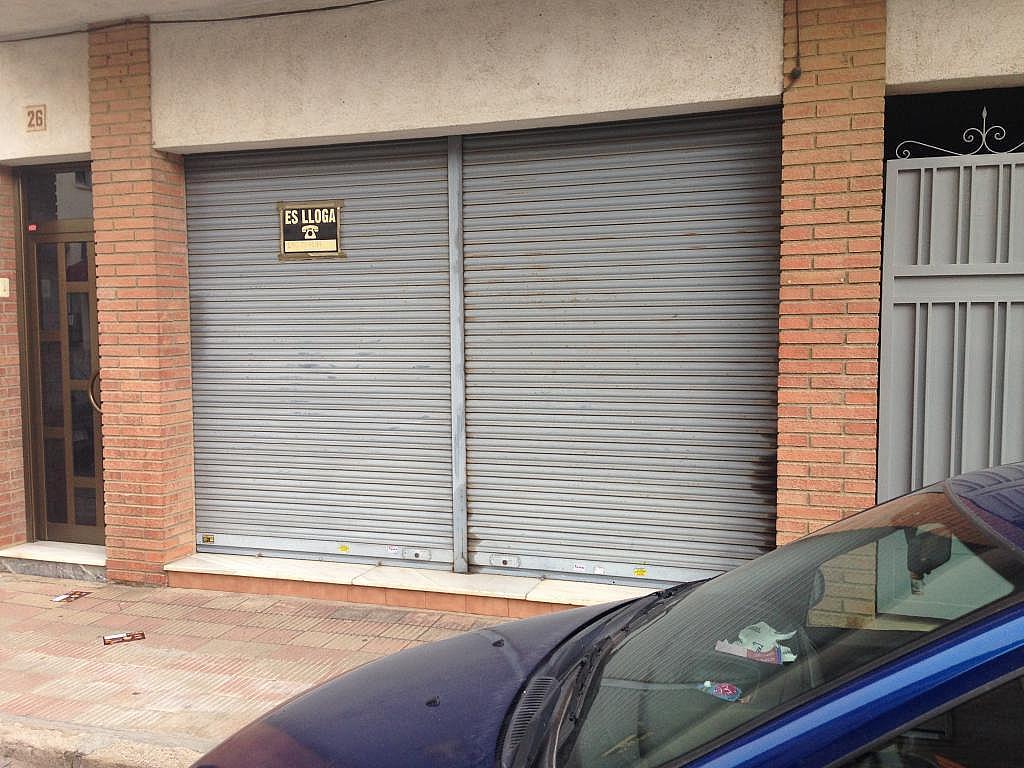 Imagen del inmueble - Local comercial en alquiler en calle Puntaires, Pineda de Mar - 226136064