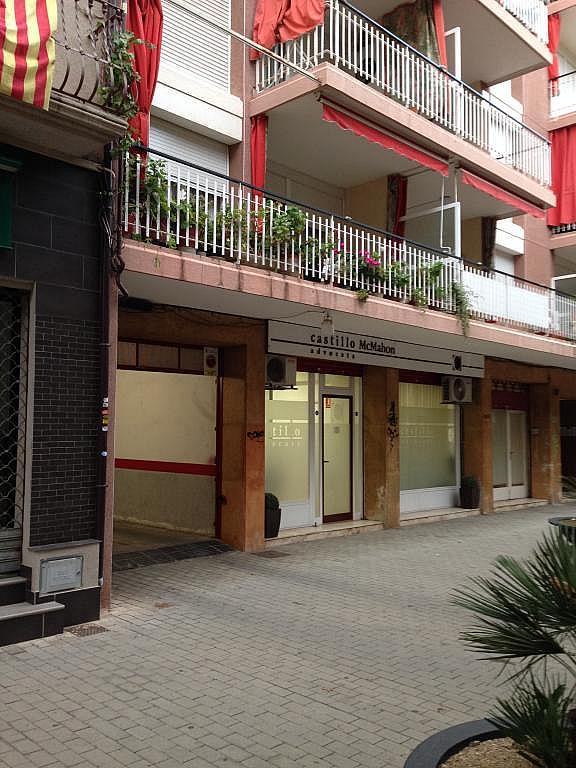 Imagen del inmueble - Garaje en alquiler en calle De Mar, Pineda de Mar - 226136163