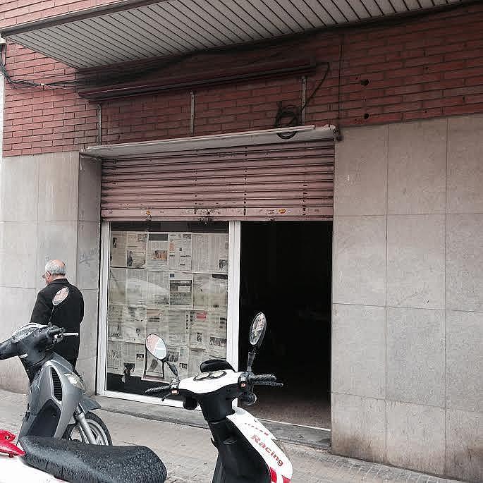 Imagen del inmueble - Local comercial en alquiler en calle Vídua de Vives, Sant Boi de Llobregat - 226137747