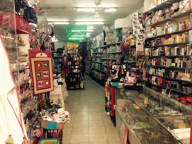 Imagen del inmueble - Local comercial en alquiler en calle Esglesia, Santa Coloma de Cervelló - 226141149