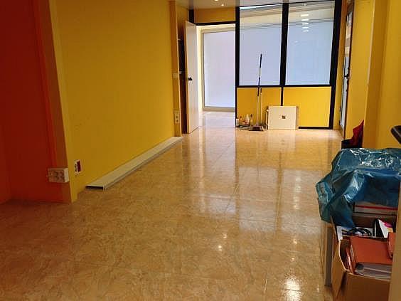 Local en alquiler en Sant Andreu de Palomar en Barcelona - 348313146