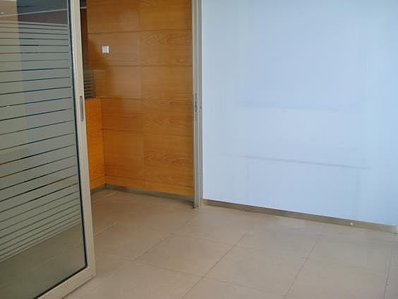 Local en alquiler en Santa Perpètua de Mogoda - 275488240