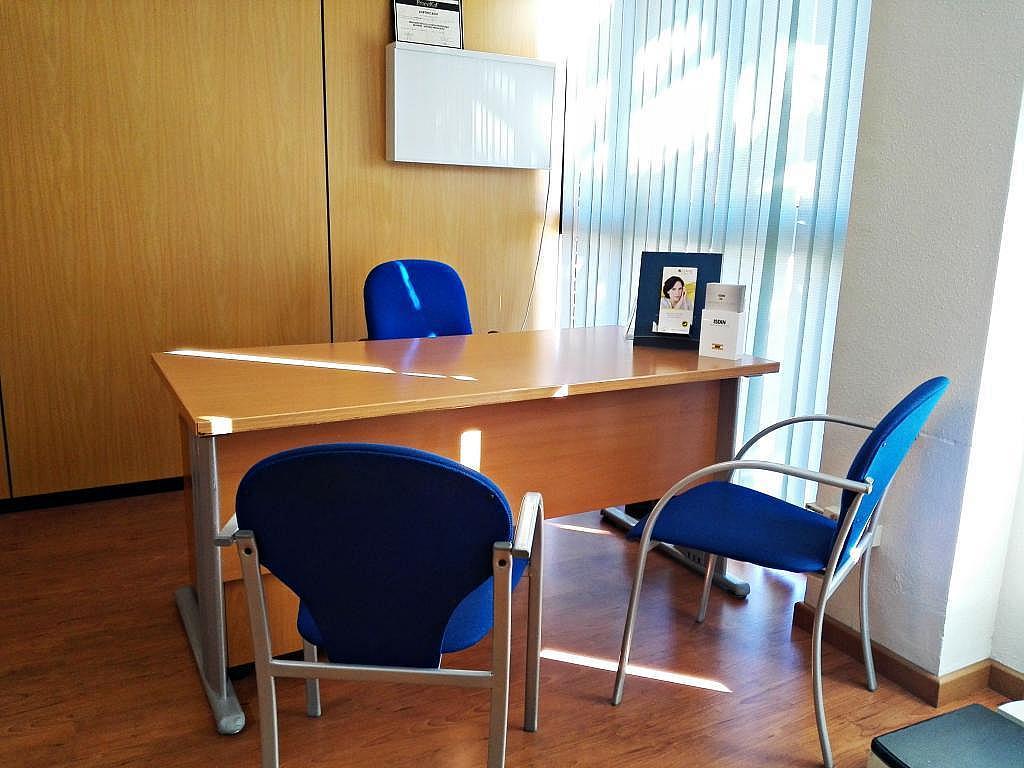 Imagen del inmueble - Oficina en alquiler en Valls - 228231020